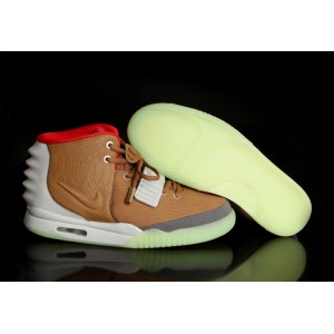 jordan basketball yeezy 2 orange blanc grise